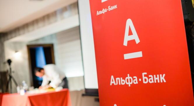 """Совет директоров Альфа-банка рассмотрит вопрос присоединения """"Балтийского банка"""""""