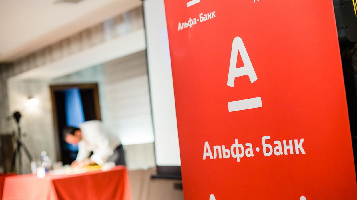 Суд утвердил мировую Альфа-банка с компаниями Хотина по спору на $314 млн
