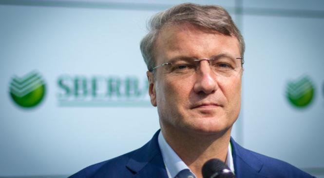 Греф позитивно относится к идее смены основного акционера Сбербанка